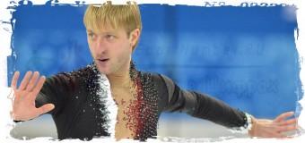 2-кратный олимпийский чемпион Евгений Плющенко возвращается