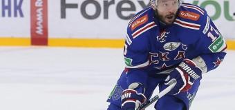 4 гола СКА вернули надежду болельщикам Санкт-Петербурга