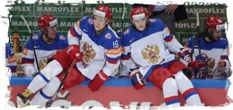 4 шайбы сборной России за 11 минут и 18 секунд вывели её в финал