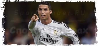 7 миллионов евро от Роналду