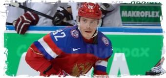 82-й номер сборной России по хоккею пополнил лазарет