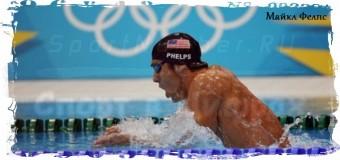 18-кратный олимпионик Майкл Фелпс не заявлен на ЧМ-2015