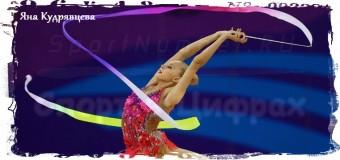 4 «золота» Европейских игр в один день завоевала Яна Кудрявцева