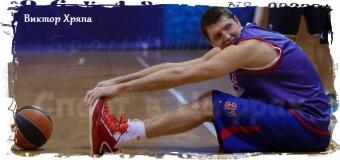 «1 + 1» — схема нового контракта Виктора Хряпы и ПБК ЦСКА