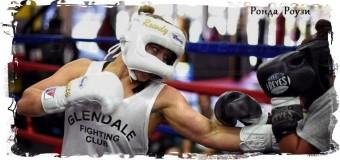 11 побед в 11 боях — история легенды ММА Ронды Роузи
