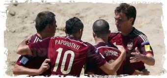 2-ю победу одержала Россия на ЧМ по пляжному футболу