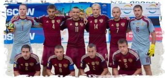 7:5 — с победы стартовала Россия на ЧМ по пляжному футболу