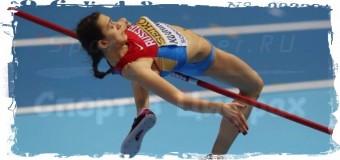 2-е российское «золото» ЧМ по лёгкой атлетике у Марии Кучиной