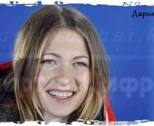 3-кратный олимпионик Домрачева решила пропустить сезон