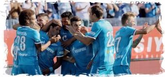 3-ю победу в сезоне одержал «Зенит»