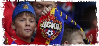 «0» в графе «поражения» у ЦСКА после 8-го тура РФПЛ