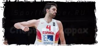 1-м полуфиналистом Евробаскета-2015 стала Испания