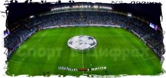2 метра — на столько «Мальмё» сократил поле перед матчем с «Реалом»