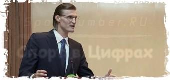 220 миллионов рублей составляют долги РФБ