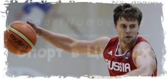 3-й тур Евробаскета-2015 принёс России третье поражение