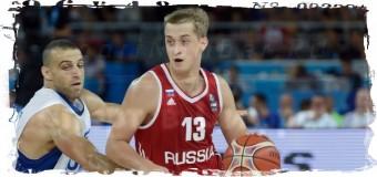 76:73 — Россия проиграла Израилю на Евробаскете-2015