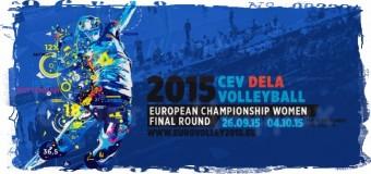 1 октября стартуют четвертьфиналы ЧЕ-2015 по волейболу
