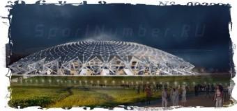 12 стадионов России утвердила ФИФА для проведения ЧМ-2018