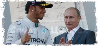 2-й раз в истории Гран-при России принимает Формулу-1