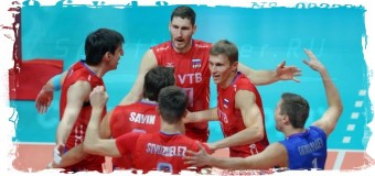 2-ю победу подряд одержали волейболисты России на ЧЕ-2015