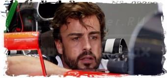 25 позиций штрафа получил Фернандо Алонсо на Гран-при России