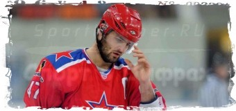 3:2 — ХК ЦСКА оступился в Хабаровске