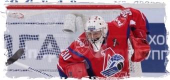 302 минуты и 11 секунд — новый «сухой» рекорд КХЛ