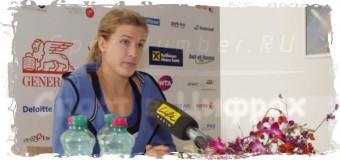 39-я ракетка мира Эжени Бушар подала в суд на Ассоциацию тенниса США
