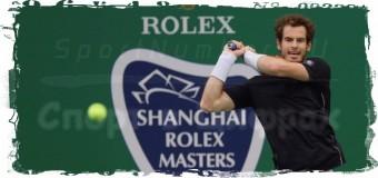 4 полуфиналиста теннисного турнира в Шанхае определились