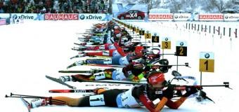 4-й этап Кубка мира пройдет в Рупольдинге