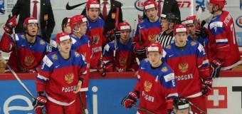 1:4 – сборная России вышла в плей-офф чемпионата мира
