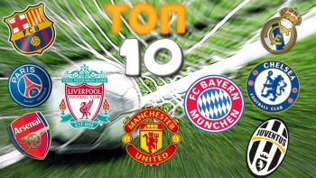 TOP-10_football_clubs