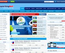 Прогнозы на спорт от Sportingbet