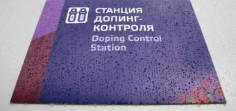 Еще один российский спортсмен не прошел допинг-тест