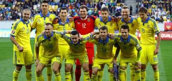 1:0 — Украина выиграла в товарищеском матче у команды Уэльса