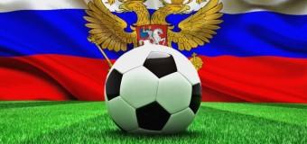 Российская сборная занимает 38 место в рейтинге ФИФА