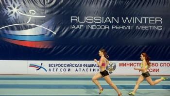 В Москве проходит легкоатлетический турнир «Русская зима»
