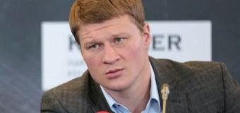 Александр Поветкин дисквалифицирован WBC